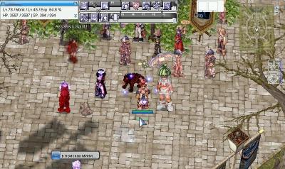 Скриншоты Ragnarok online_31